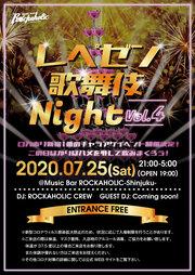レペゼン歌舞伎Night vol.4