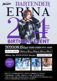 """ROCKAHOLIC-Shinjuku- 副店長エリナ 24th BIRTHDAY EVENT"" DAY 1"