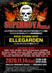 メロコア特集イベント SUPERNOVA Vol.6