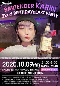 BARTENDER KARIN LAST&22nd BIRTHDAY PARTY