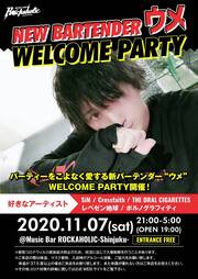 NEW BARTENDER ウメ WELCOME PARTY