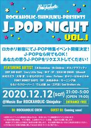J-POP NIGHT Vol.1