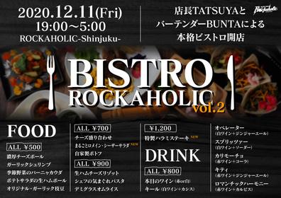 BISTRO ROCKAHOLIC Vol.2