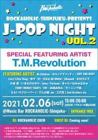 J-POP NIGHT Vol.2
