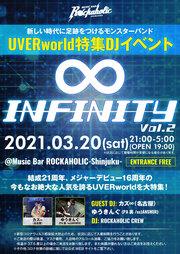 "UVERworld特集DJイベント ""∞ -Infinity- Vol.2"""