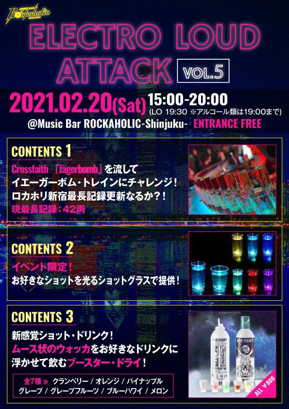 electro_loud_attack_contents_vol5_2.jpg