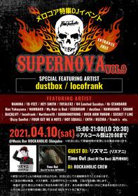 メロコア特集イベント SUPERNOVA Vol.9