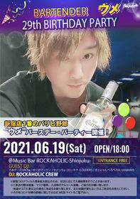 BARTENDER ウメ 29th BIRTHDAY PARTY