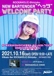 "ROCKAHOLIC-Shinjuku- NEW BARTENDER ""ヘッツ"" WELCOME PARTY"