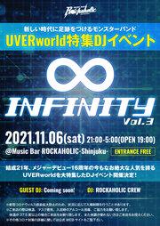 "UVERworld特集DJイベント ""∞ -Infinity- Vol.3"""