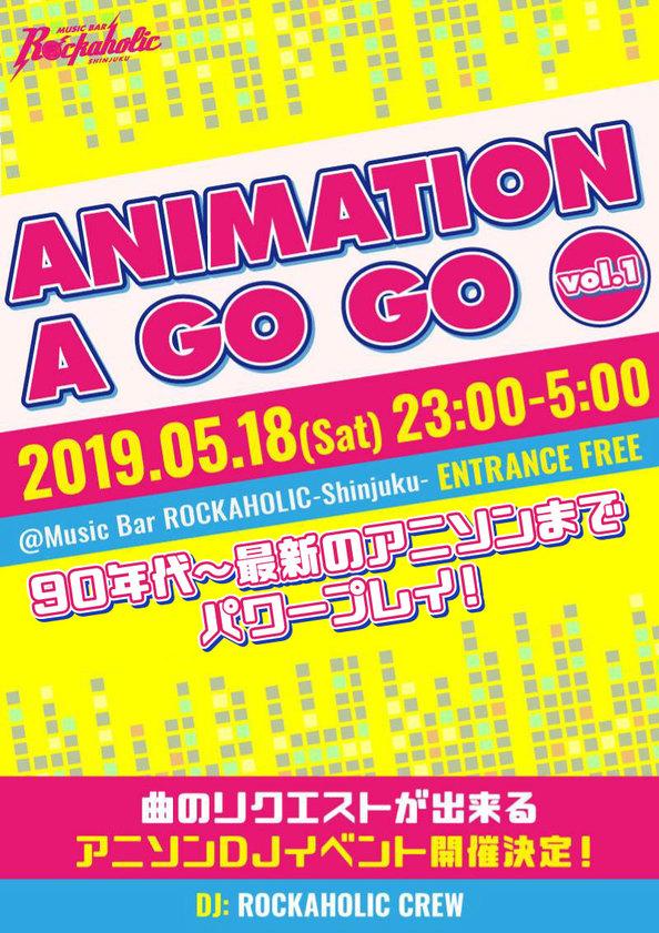 animation_a_gogo_1.jpg