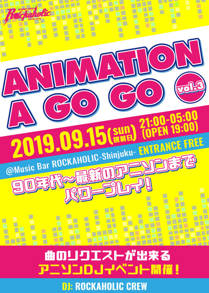 animation_go_go_vol3.jpg