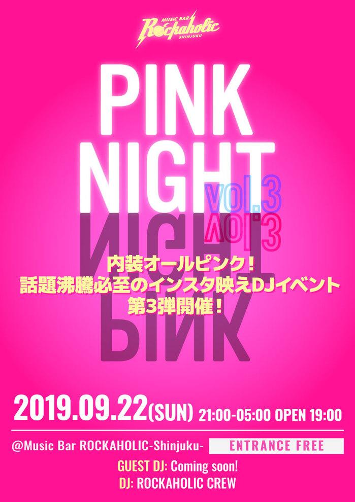 pink_night_3.jpg