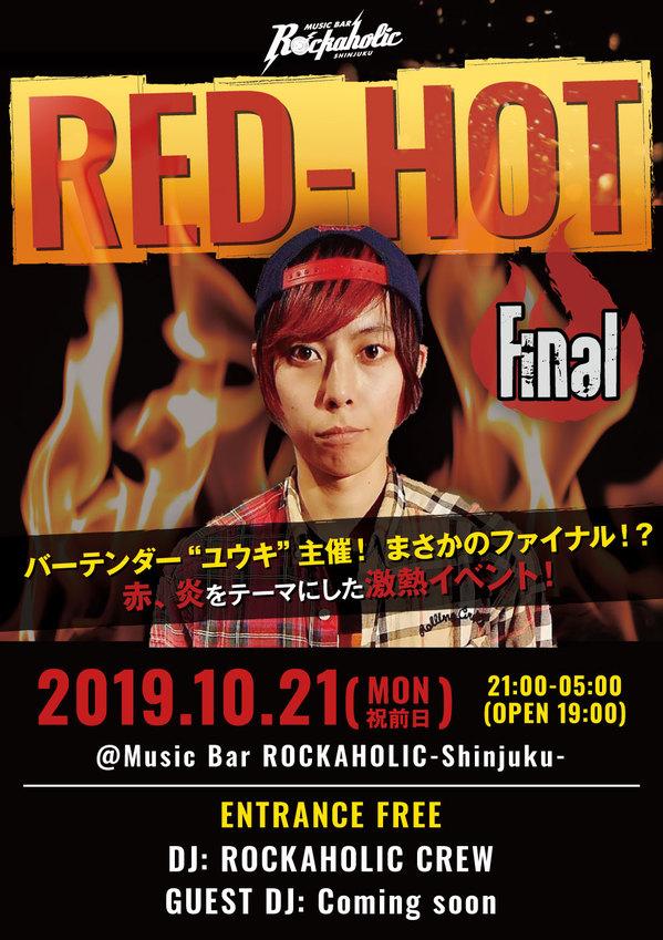 red_hot_final.jpg