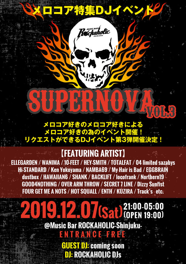 supernova_vol3.jpg