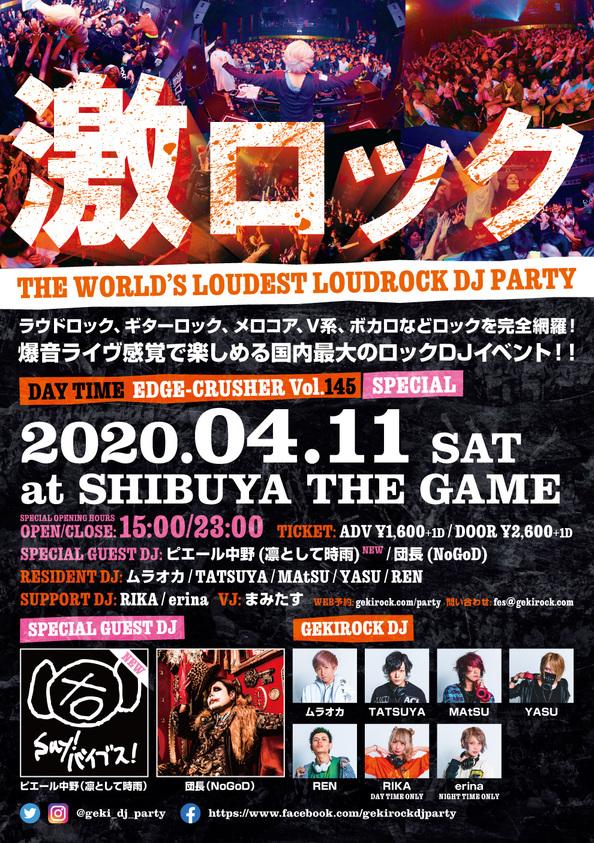 0411_tokyo_0317.jpg