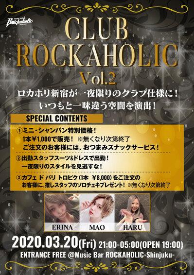 club_rockaholic_2.jpg
