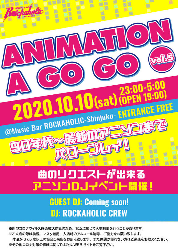 animation_go_go_vol5_new.jpg