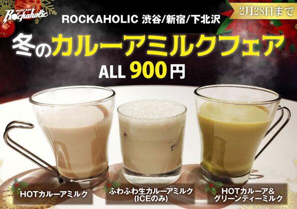 menu_drink.jpg