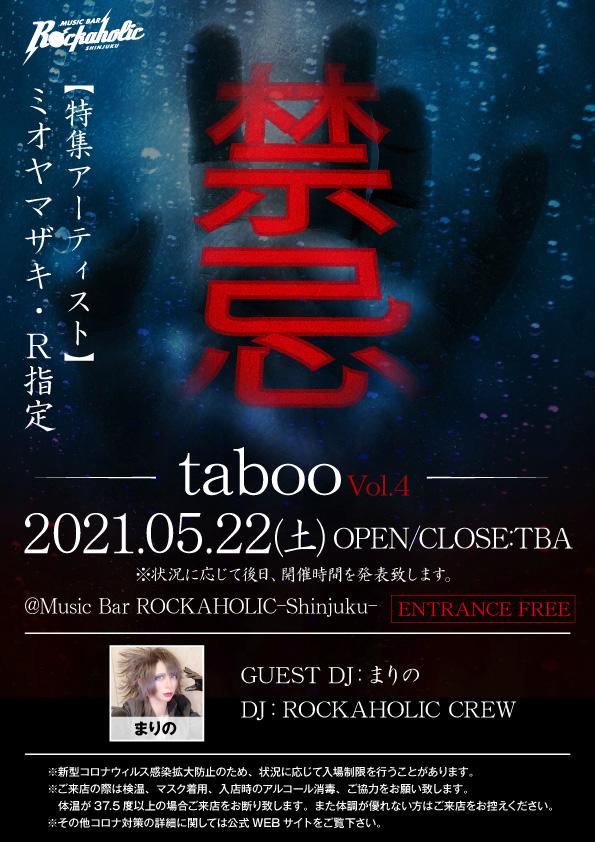 taboo_vol4.jpg
