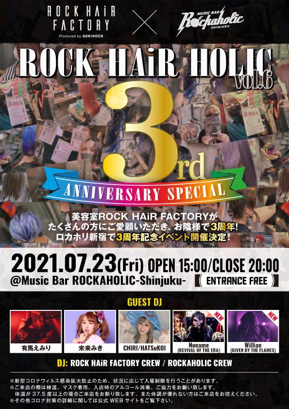 69HF×RHshinjuku_vol4_guest_2.jpeg