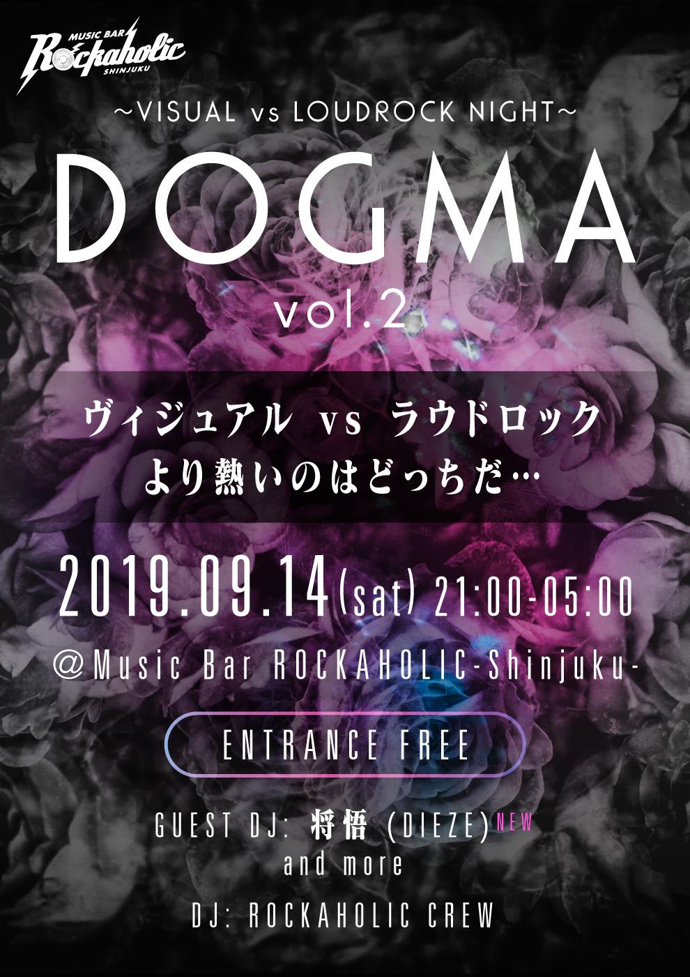 dogma_guest.jpg